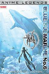 No. 6 DVD, 2007, 3 Disc Set, Anime Legends Complete Collection