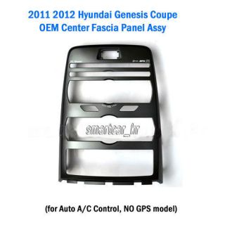 Hyundai Genesis Coupe OEM Center Fascia Facia Panel Assy (Non GPS