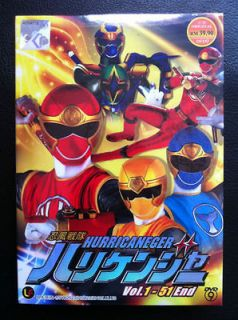 Super Sentai Series Hurricaneger Vol. 1   51 End DVD (Tin Box Version)