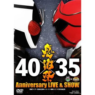 Super Sentai dvd