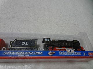 Friends Trackmaster~Snow Clearing HIRO 3pc Train HTF~ FREE SHIPPING