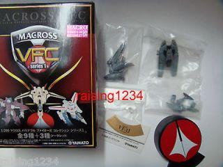 YAMATO Robotech Macross VFC 1/200 Figure (VF 1J VALKYRIE Gerwalk SP