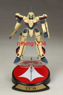 YAMATO Robotech Macross VFC Fighter 1/200 (Macross Plus YF 19 Battroid