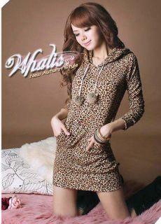 Trendy Women Leopard Prints Long Sleeve Drawstring Hooded Tops Shirt
