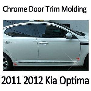 Chrome Side Door Protect Guards Molding for 2011 2012 2013 Kia Optima