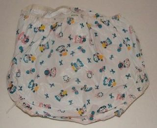 Vintage Baby Plastic Rubber Waterproof Pants Diaper Cover with Bears