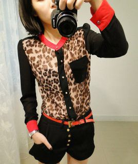 Women's Color Block Stand Up Collar Leopard Print Chiffon Long