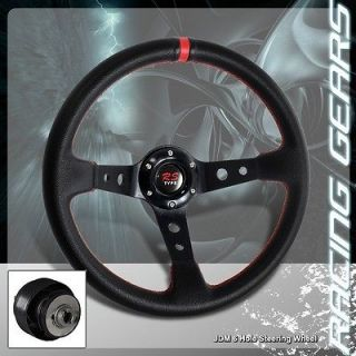 94 01 Acura Integra Deep Dish Drifting 320mm Black PVC Steering Wheel