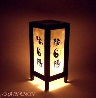 Japanese Bedroom Yin Yang Oriental Art Table Lamp Light