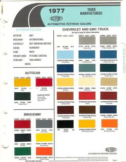 1977 TRUCK MANUFACTURES PAINT CHIP SHEETS   CHEVY FORD DODGE GMC JEEP