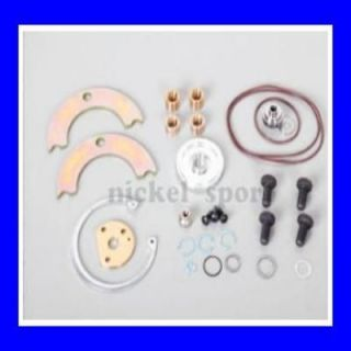 Turbo Rebuild Repair Kit Nissan TD27 Terrano Bluebird 1.8L 2L