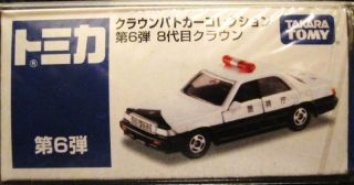 Tomy Tomica TOYOTA CROWN POLICE CAR SPECIALS 1  65 SERIES 6