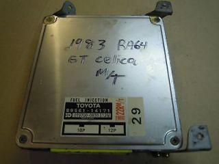 Toyota Celica RA64, RA65 22RE ECM ECU Engine COMPUTER CONTROL MODULE