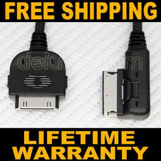 VW RCD510 RCD310 RNS510 MEDIA IN MDI IPOD IPHONE CABLE (Fits Touareg)