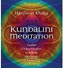 ACTIVATE CHAKRA ACTIVATION MEDITATION SUBLIMINAL CD