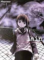 Experiments Lain   Complete Series DVD, 2001, Limited Edition ABe box