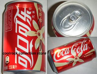 2011 China coca cola vanilla LIVE POSITIVE can 330ml