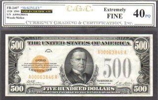 500 1928 GOLD CERTIFICATE GEM CGC 40PQ NICE EMBOSSING & WHITE PAPER
