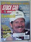 Custom Dale Earnhardt 3 Crash Car from the 1995 racing season