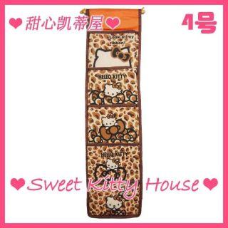 Hello kitty Home Bedroom & Kitchen Wall Pockets Storage Bag cartoon