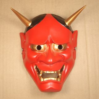 Red Resin Replica Vintage Japanese Buddhist Evil Oni Noh Hannya Mask