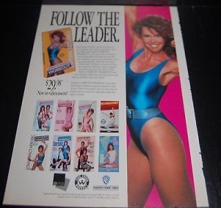 VINTAGE JANE FONDA AD CLIPPING EXCERCISE WORKOUT VIDEO WEARING LEOTARD