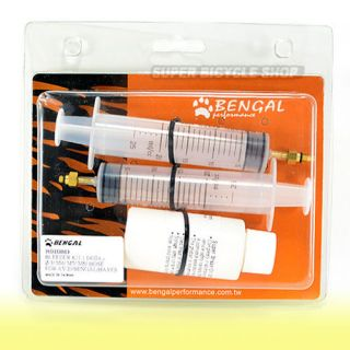 New BENGAL Hydraulic Disc Brake Bleed Kit For AVID / BENGAL / HAYES