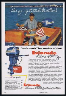 electric outboard boat motors