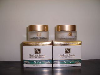 NIGHT firming cream & Powerful Day ANTI WRINKLE Cream H&B DEAD SEA