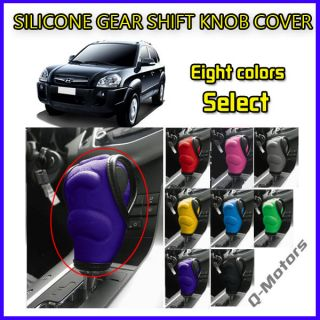 Car SILICONE GEAR SHIFT KNOB COVER #3 56