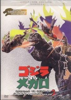 New Godzilla VS Megalon Thai DVD Japanes 5.1 Audio Remaster Version