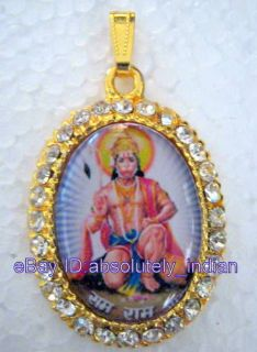 LORD HANUMAN BAJARANGBALI   INDIAN TRADITIONAL   HINDU RELIGIOUS