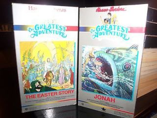 hanna barbera in DVDs & Movies