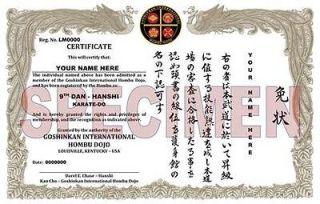 Martial Arts Black Belt Certificate Karate, Jujitsu, Kenjutsu