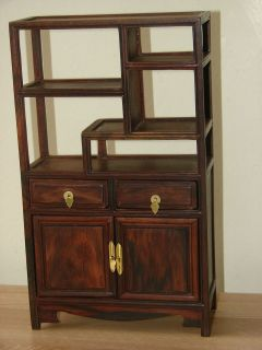 Superb Carved Hardwood Miniature Chinese Display Cabinet / Stand