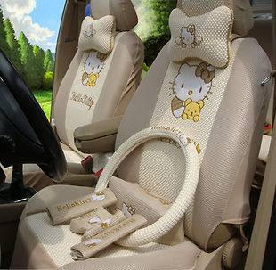 HelloKitty Auto Car Rearview Mirror Front Back Rear Seat Cover Cushion