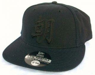 New Era 5950 Dynasty Low Profile Baseball Cap 7 3/8