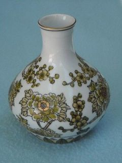 Gold Imari Vase Antique Vintage Orig Label Hand Painted