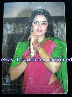 Bollywood Actor   Jaya Prada   India Star   Rare Old Vintage Post card