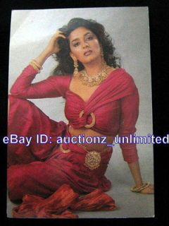 Bollywood Actor   Madhuri Dixit   India Star  Rare Old Post card