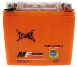 GEL YTX5L BS Sealed Battery for KTM 450 520 525 EXC XC SX DVX YFM