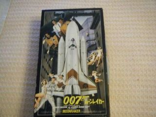 James Bond Moonraker Model Kit W/ Jaws 007 Figures MIB Doyusha Very