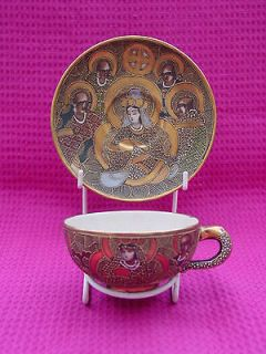 ANTIQUE JAPANESE MEIJI SATSUMA DRAGON IMMORTALS CUP & SAUCER (1)
