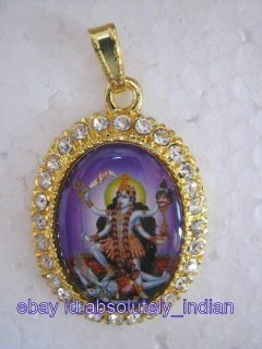 MATA MAA KAALI KALI   INDIAN TRADITIONAL   HINDU RELIGIOUS PENDANT