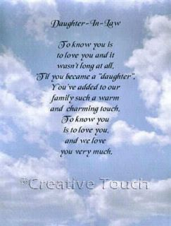 poem personalized print dear daughter in law 1