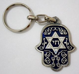 HAMSA Chai Star of David Israel Jewish Judaica Key Ring