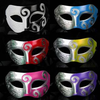 60pcs/lot Party Costume Venetian Masquerade Retro Mask 6 color
