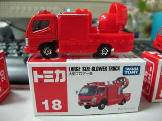 18 Mitsubishi Fuso canter blower fire engine truck tomica free