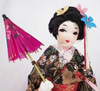 Vintage Japanese Geisha Doll Stockinette Face Parasol Cloth & Wire