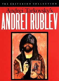 Andrei Rublev DVD, 1999, Criterion Collection